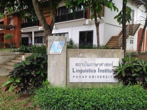 Payap University - Linguistics Institute